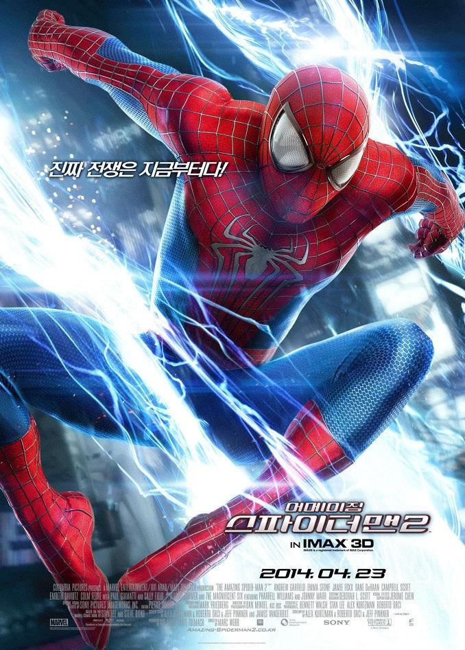 어메이징 스파이더맨 2 The Amazing Spider-Man 2 (2014)