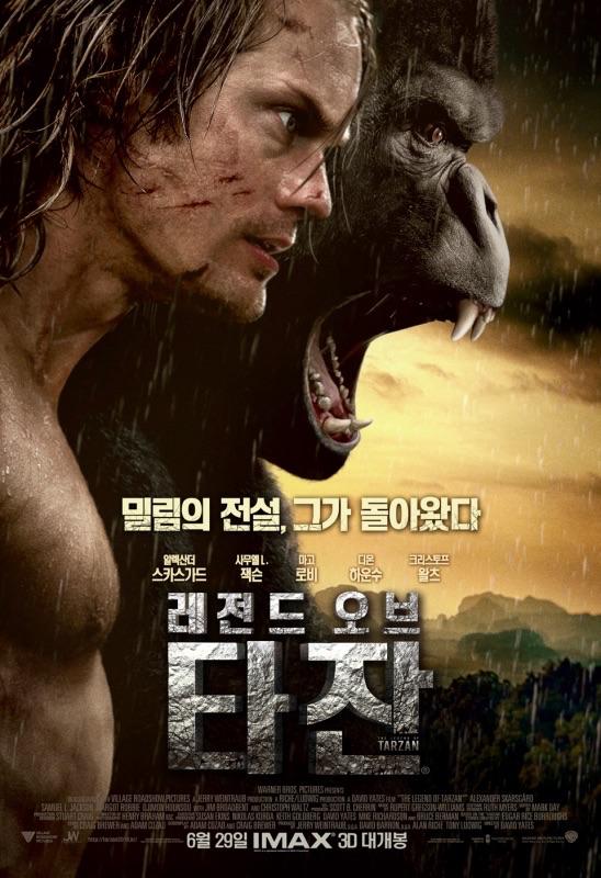 Tarzan_P