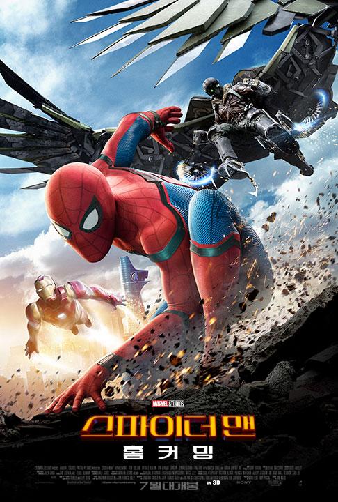 spiderman_P