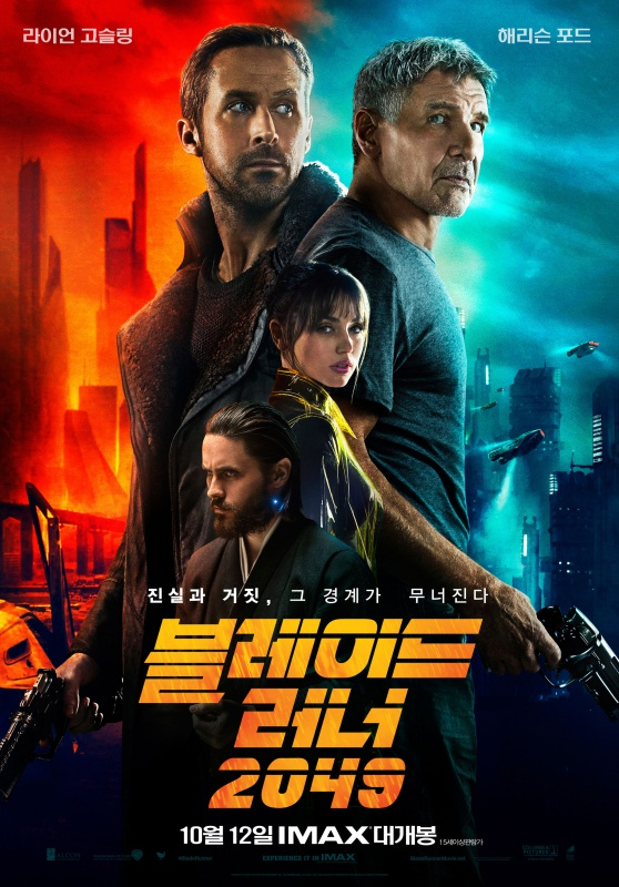 resize_Br2049_P