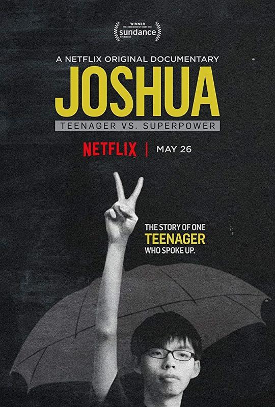 Joshua#P